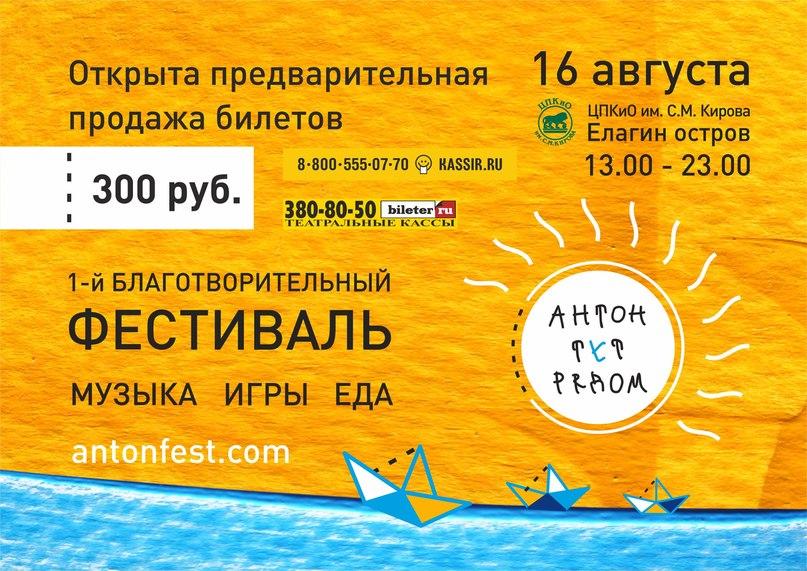 Туристический портал в Беларуси  Holidayby все об отдыхе