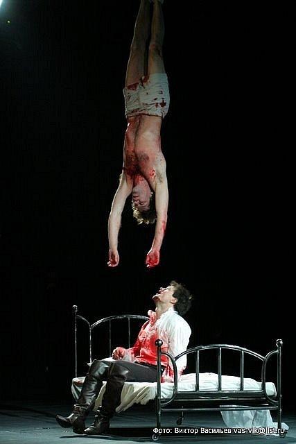 наказание кнутом женщины фото